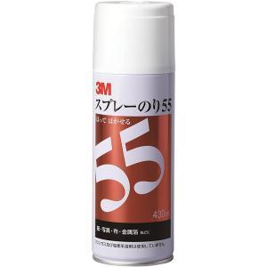 スリーエム ジャパン(株) 3M スプレーのり55(弱接着) S/N 55 1本|ganbariya-shop