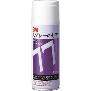 スリーエム ジャパン(株) 3M スプレーのり77(速乾・強力接着) S/N 77 1本|ganbariya-shop