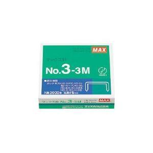 マックス(株) MAX 中型ホッチキス 35号・3号シリーズ用針 MS91179 1箱(3000本入)【003-6684】|ganbariya-shop