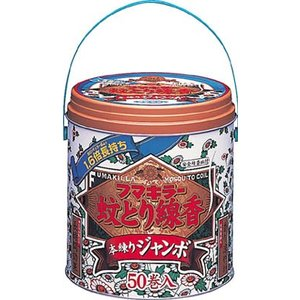 フマキラー(株) フマキラー ジャンボ蚊とり線香50巻缶 411683 1缶(50巻入)【004-3087】|ganbariya-shop