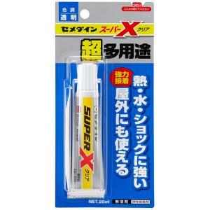 セメダイン(株) セメダイン スーパーX クリア P20ml AX-038 1本|ganbariya-shop