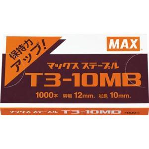 マックス(株) MAX ガンタッカ TG−AN用針 1パック T3-10MB-1P 1箱(1000本入)【006-5463】|ganbariya-shop