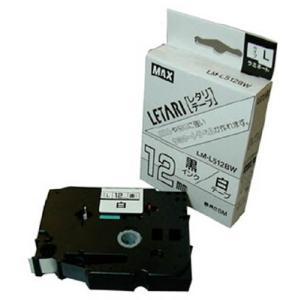 マックス(株) MAX ラベルプリンタ ビーポップミニ 12mm幅テープ 白地黒字 LM-L512BW 1個【006-6257】|ganbariya-shop