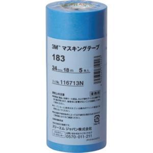 3M マスキングテープ 183 24mmX18m 5巻入り 183 24 1Pk|ganbariya-shop