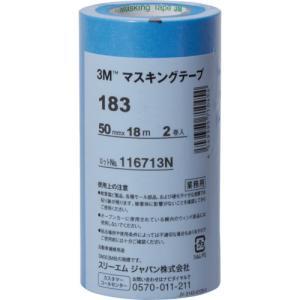 3M マスキングテープ 183 50mmX18m 2巻入り 183 50 1Pk|ganbariya-shop
