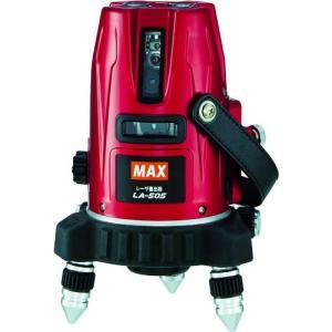 【送料無料】MAX レーザ墨出器 LA−505 LA-505 1台【北海道・沖縄送料別途】|ganbariya-shop