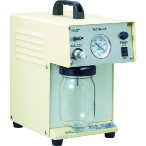【送料無料】ULVAC 単相100V ポータブルアスピレーター MDA-015A 1台【北海道・沖縄送料別途】 ganbariya-shop