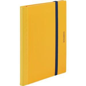 キングジム 二つ折りクリアーファイルコンパック 5ポケット黄色 5894S-Y 1冊|ganbariya-shop