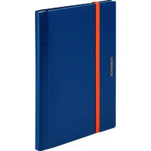 キングジム 二つ折りクリアーファイルコンパック 5ポケットネイビー 5894S-NY 1冊|ganbariya-shop