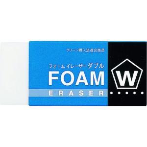 サクラ フォームイレーザーダブル 200 RFW-200 1個|ganbariya-shop