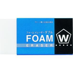 サクラ フォームイレーザーダブル 300 RFW-300 1個|ganbariya-shop