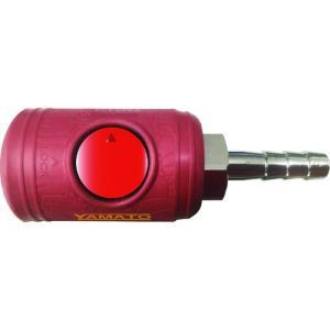 ヤマト ボタン式カップリングソケット BLB22−SH−P BLB22-SH-P 1個|ganbariya-shop