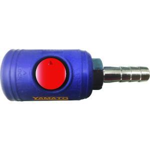 ヤマト ボタン式カップリングソケット BLB23−SH−P BLB23-SH-P 1個|ganbariya-shop