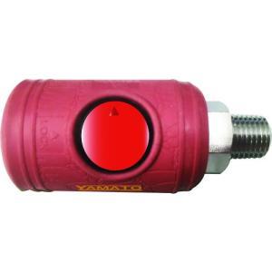 ヤマト ボタン式カップリングソケット BLB22−SM−P BLB22-SM-P 1個|ganbariya-shop