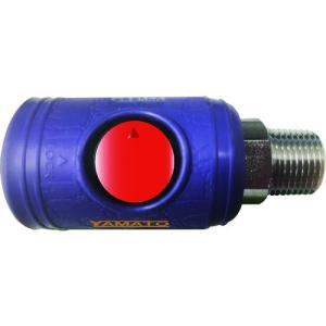 ヤマト ボタン式カップリングソケット BLB23−SM−P BLB23-SM-P 1個|ganbariya-shop