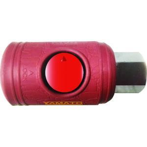 ヤマト ボタン式カップリングソケット BLB22−SF−P BLB22-SF-P 1個|ganbariya-shop