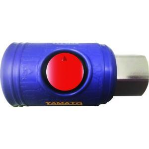 ヤマト ボタン式カップリングソケット BLB23−SF−P BLB23-SF-P 1個|ganbariya-shop