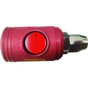 ヤマト ボタン式カップリングソケット BLB22−SN−P BLB22-SN-P 1個|ganbariya-shop