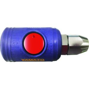 ヤマト ボタン式カップリングソケット BLB23−SN−P BLB23-SN-P 1個|ganbariya-shop