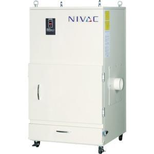 NIVAC 成形フィルター集じん機 NBS−220PN 60HZ NBS-220PN-60HZ 1台【別途運賃必要なためご連絡いたします。】|ganbariya-shop