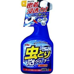 KYK 虫とり泡クリーナー 500ml 22-068 1本|ganbariya-shop