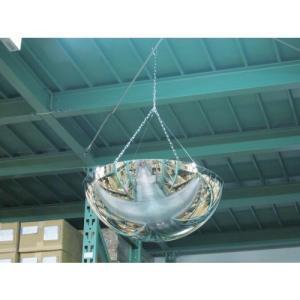 【送料無料】コミー ラミドームチェーン吊り下げタイプ495Φ LT5CH 1個【北海道・沖縄送料別途】|ganbariya-shop