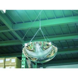 【送料無料】コミー ラミドームチェーン吊り下げタイプ690Φ LT7CH 1個【北海道・沖縄送料別途】|ganbariya-shop