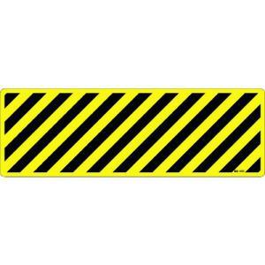 緑十字 路面標示ステッカー 黄/黒(トラ柄) 200×600mm 滑り止めタイプ 101155 1枚 ganbariya-shop