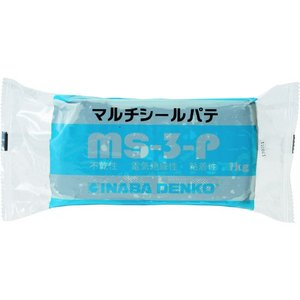 因幡電工 マルチシールパテ MS-3-P 1個|ganbariya-shop