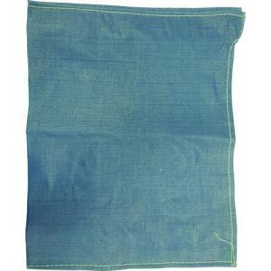 【送料無料】萩原 PP強力袋 ブルー PPKB4862-BL-200 200枚【北海道・沖縄送料別途】 ganbariya-shop