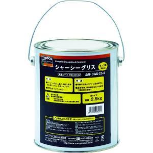 TRUSCO シャーシーグリス #2 2.5Kg CGS-25-2 1缶|ganbariya-shop