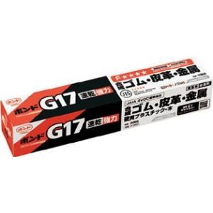 コニシ(株) コニシ ボンドG17 170ml(箱) #13041 G17-170 1個|ganbariya-shop