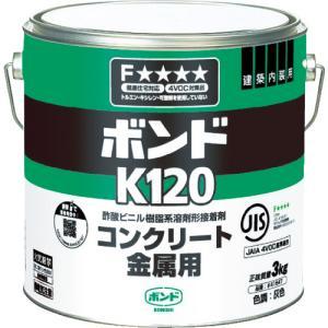 【特長】●衝撃や、はく離荷重に優れた耐性を発揮します。●JIS F☆☆☆☆規格品です。●日本接着剤工...