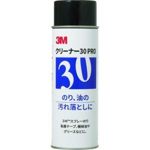 3M クリーナー30 PRO 672ml CLEANER30 PRO 1本|ganbariya-shop