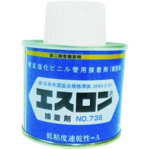 エスロン 接着剤 NO.73S 100G S731HG 1缶|ganbariya-shop