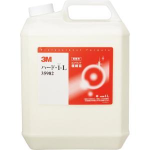 【送料無料】3M コンパウンド ハード・1−L 大容量製品 4L 35982 1本【北海道・沖縄送料別途】|ganbariya-shop