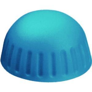 KTC ラチェットドライバ エンドキャップ[ブルー] DBR16-01 1個|ganbariya-shop