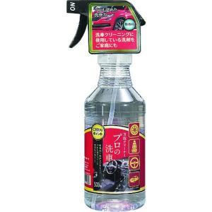 カーボーイ 万能クリーナープロの洗車 500ml BC-08 1本|ganbariya-shop