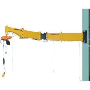 スーパー 二速電動チェーンブロック付ジブクレーン 溶接型・柱取付式 0.25t アーム3m JBCT2530H 1台【別途運賃必要なためご連絡します】|ganbariya-shop