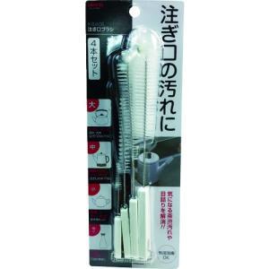 aisen 注ぎ口ブラシ KBA06 1S ganbariya-shop