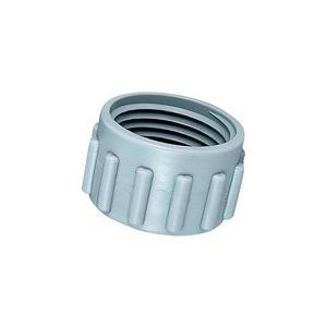 積水 キャップ(水抜き栓・空気抜き栓共用) LL-04 1個【代引不可商品・メーカー直送】|ganbariya-shop