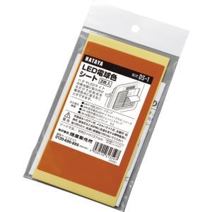 ハタヤ LED電球色シート DS-1 1Pk|ganbariya-shop
