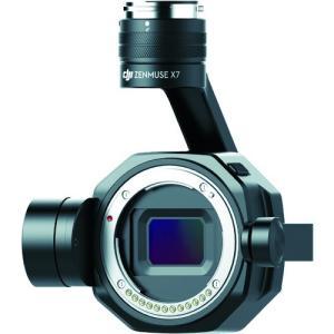 【売切れ】【送料無料】DJI Zenmuse X7(レンズなし) D-154713 1個【北海道・沖縄送料別途】|ganbariya-shop