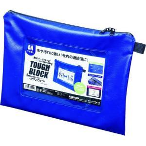 マグエックス 耐水メールバッグA4(マチなし)青 MPO-A4B 1個 ganbariya-shop