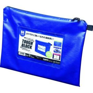 マグエックス 耐水メールバッグB4(マチなし)青 MPO-B4B 1個 ganbariya-shop