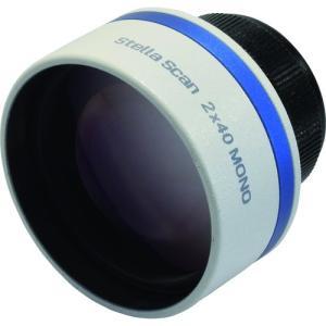 SIGHTRON STELLA SCAN 2X40 MONO B401 1台|ganbariya-shop