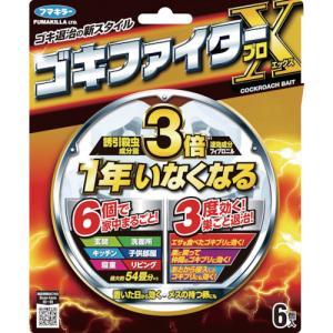 フマキラー(株) フマキラー ゴキブリ駆除剤 ゴキファイタープロX 442861 1箱【115-4242】|ganbariya-shop