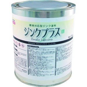 NIS ジンクプラスL 0.7kg ZL002 1缶 ganbariya-shop