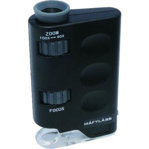 KONTEC ポータブル顕微鏡 LP-48G 1個|ganbariya-shop