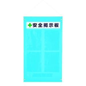 TRUSCO ターポリン掲示板 A4タテ型ポケット4個付 980X570 青 TPK-A44T 1枚|ganbariya-shop